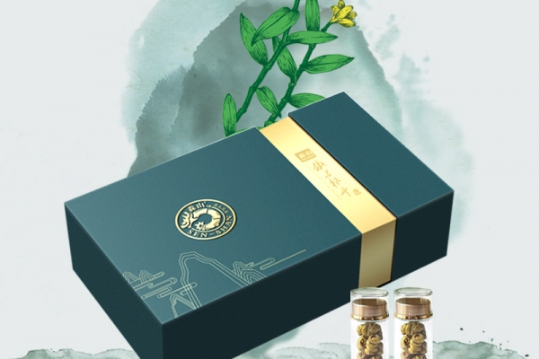 5 G6 Bottle Gift Box for Morishan Tiefan Fengdou Dry Goods