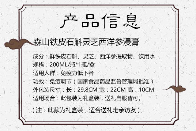 浙江森宇控股集团