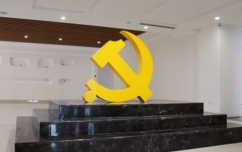 必威体育控股集团